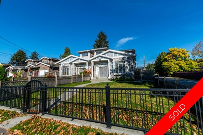Metrotown Half Duplex for sale:  4 bedroom 2,008 sq.ft. (Listed 2017-01-16)